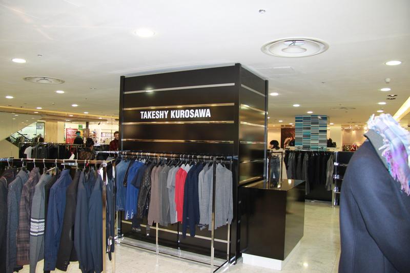 Магазин Брендовой Одежды Из Италии